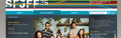SFJFF home page screenshot